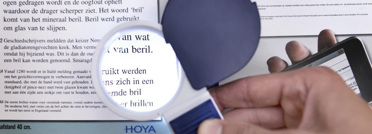 Wist je dat wij dealer zijn van slechtziend.nl?